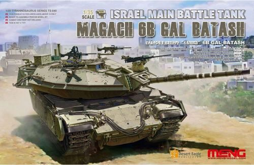 MENG-Model TS-040 Israel Main Battle Tank Magach 6B GAL BATASH