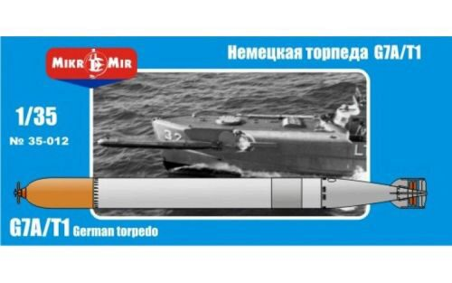 Micro Mir  AMP MM35-012 German torpedo G7A/T1