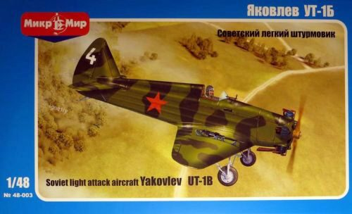 Micro Mir  AMP MM48-003 Yakovlev UT-1B Soviet light attack aircr