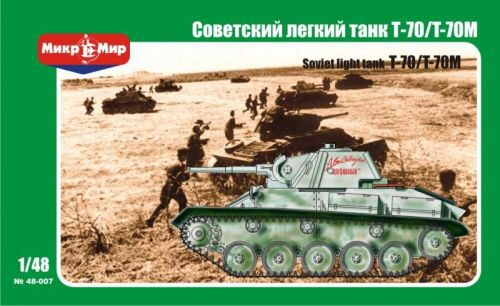 Micro Mir  AMP MM48-007 Soviet light tank T-70/T-70M