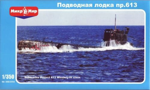Micro Mir  AMP MM350-014 Submarine Project 613 Whiskey-III class