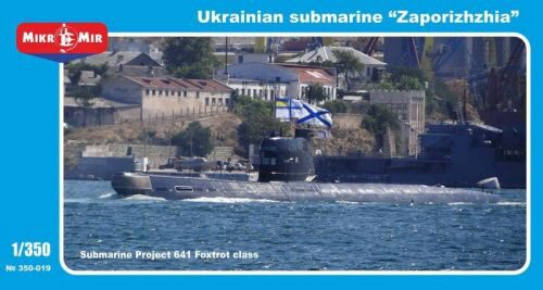 Micro Mir  AMP MM350-019 Zaporizhzhia Ukrainian submarine,project