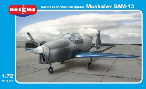 Micro Mir  AMP MM72-006 Moskalyev SAM-13 Soviet experimental air