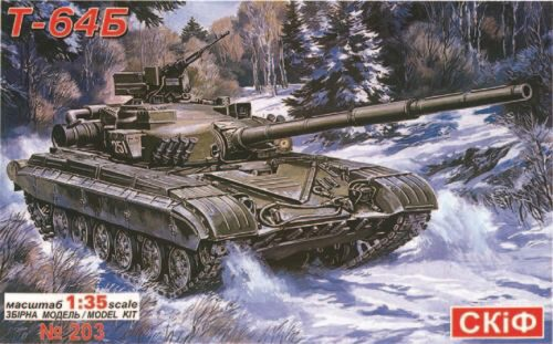 Skif MK203 T 64 B Soviet Main Battle Tank