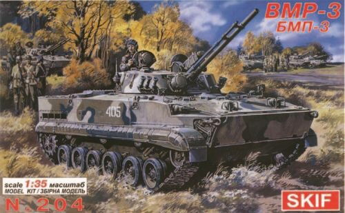 Skif MK204 BMP 3 Infantry Fighting Vehicle