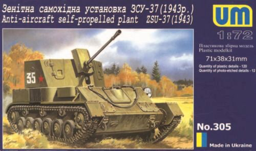 Unimodels UM305 Anti-Aircraft self-Propelled plant ZSU-37 (1943)