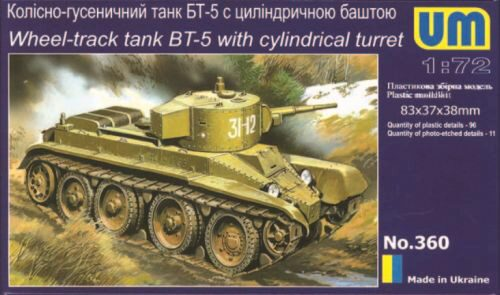 Unimodels UMT360 BT-5 with cylindrical tower Wheel-track Tank