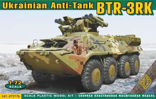 ACE 72176 BTR-3RK Ukrainian anti-tank vehicle
