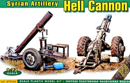ACE ACE72444 Hell Cannon Syrian Artillery