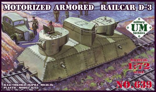 Unimodels UMT639 Motorized armored railcar D-3