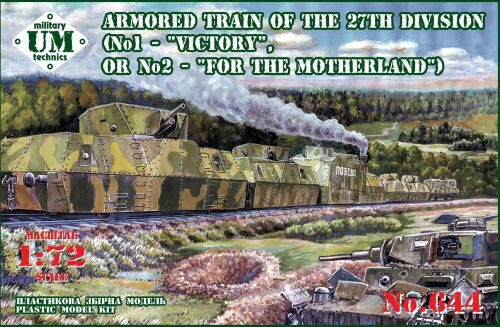 Unimodels UMT644 Armored train 'Victory'/'For the moth.'