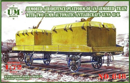 Unimodels UMT648 Armored air defense platform of an armor
