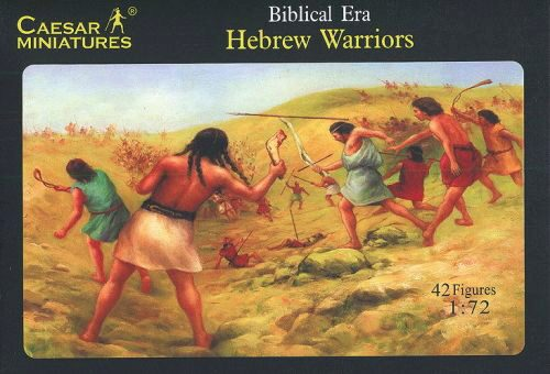 Caesar Miniatures H014 Hebrew Warriors