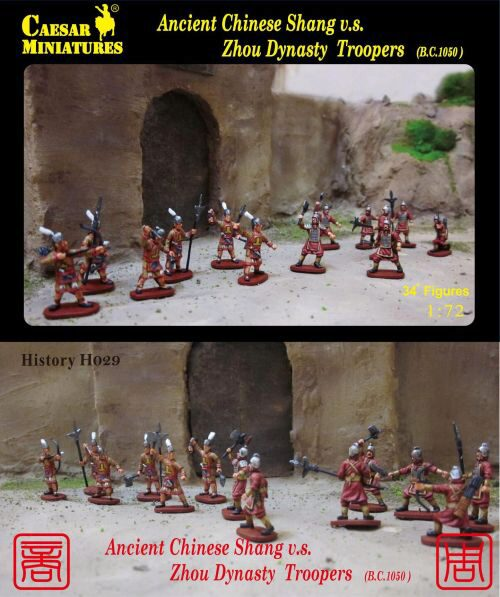 Caesar Miniatures H029 Ancient Chinese Shang v.s.Zhou Dynasty Troopers