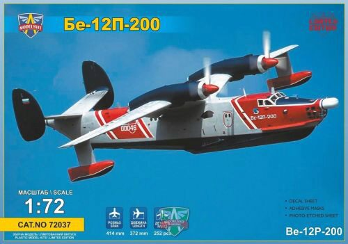Modelsvit MSVIT72037 Beriev Be-12P-200 Firefighting flying boat Limited Edition