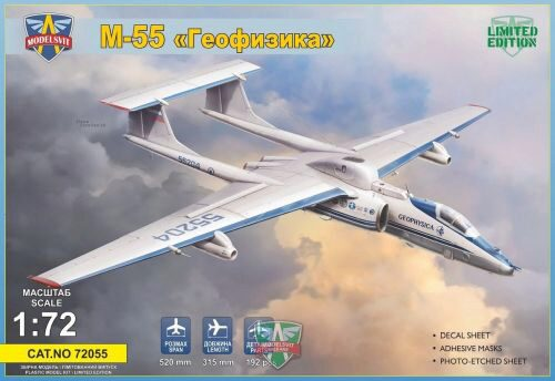 Modelsvit MSVIT72055 M-55 Geophysica research aircraft,Limited Edition