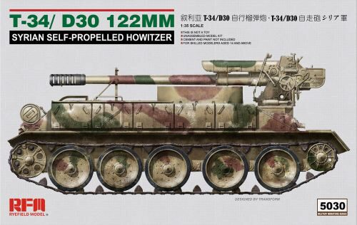 Rye Field Model RM-5030 T-34/D-30 122MM SYRIAN SELF-PROPELLED HOWITZER