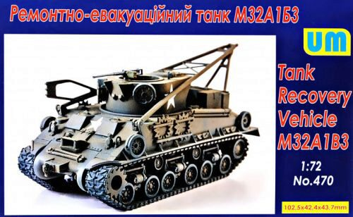 Unimodels UM470 M32A1B3 Recovery vehicle tank