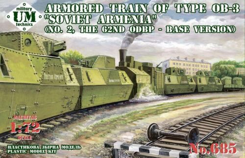 Unimodels UMT685 Armored train of type OB-3Soviet Armenia(No.2,62th ODBP,base version)
