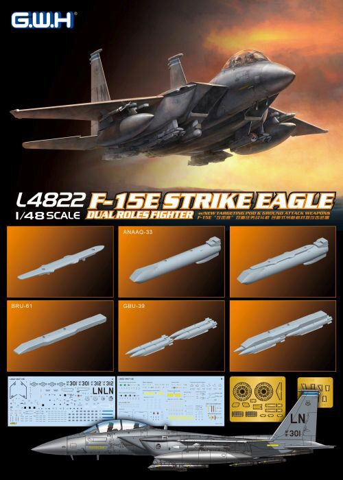 Lion Roar-GreatwallHobby L4822 F-15E Strike Eagle Dual-Roles Fighter