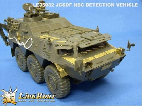 Lion Roar-GreatwallHobby LE35082 JGSDF NBC Detection Vehicle