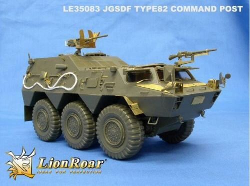 Lion Roar-GreatwallHobby LE35083 JGSDF Type 82 Command & Communication Vehicle