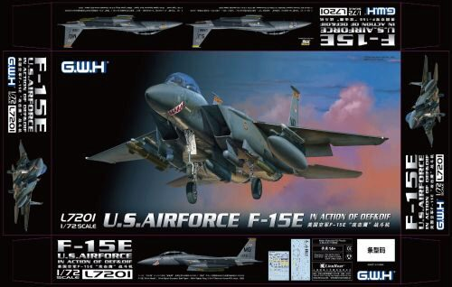 Lion Roar-GreatwallHobby L7201 USAF F-15E In action of OEF & OIF