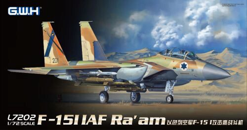 Lion Roar-GreatwallHobby L7202 F-15I IAF Ra'am