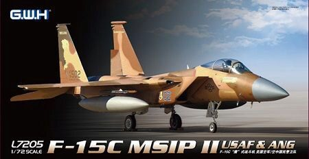 Lion Marc Model Designs L7205 F-15C MSIP II USAF & ANG