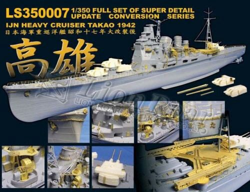 Lion Roar-GreatwallHobby LS350007 IJN Heavy Cruiser Takao for Aoshima