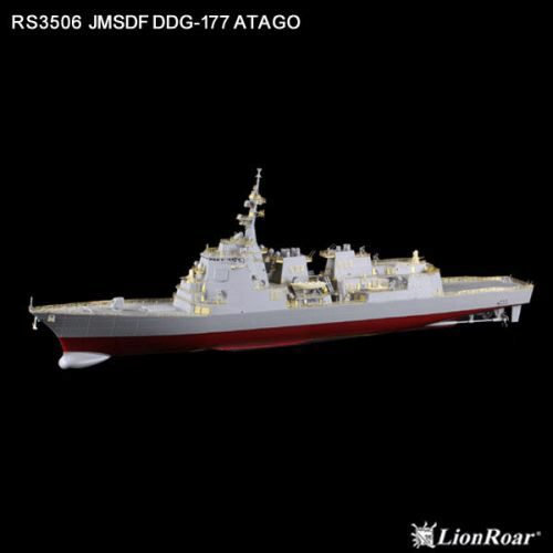 Lion Roar-GreatwallHobby RS3506 JMSDF DDG-177 Atago for Trumpeter