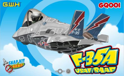 Lion Roar-GreatwallHobby GQ001 F-35A USAF/RAAF,  Kit Series