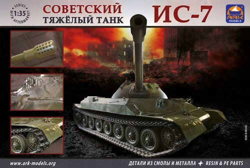 ARK Models AK35011 IS-7 Russian heavy tank(the kit includes resin & PE parts)