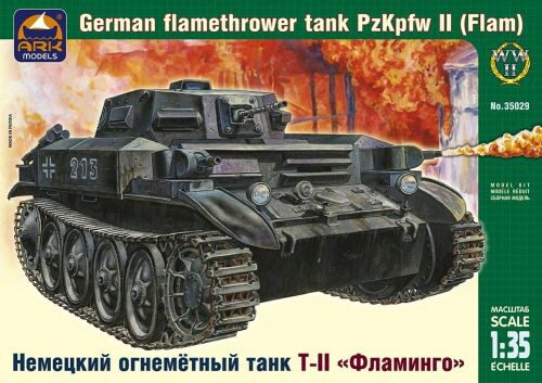 ARK Models AK35029 German flamethower tank Pz Kpfw II Flamm