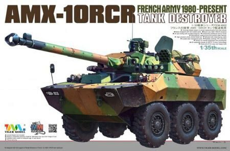 Tiger Model 4602 French AMX-1ORCR Tank destroyer