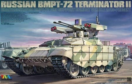 Tiger Model 4611 Russian BMPT-72 Terminator II
