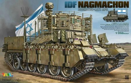 Tiger Model 4616 IDF NAGMACHON DOGHOUSE-LATE APC