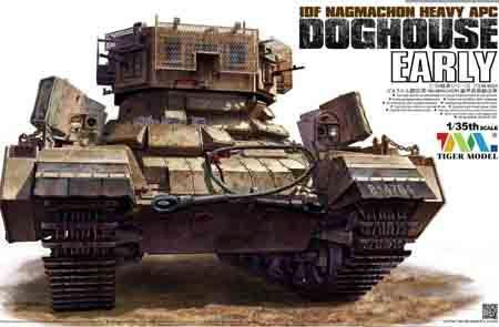 Tiger Model 4624 IDF NAGMACHON DOGHOUSE EARLY HEAVY