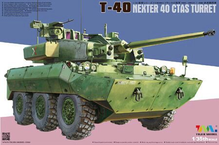 Tiger Model 4665 T-40 Nexter 40 CTAS Turret