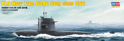 Hobby-Boss 82001 1/200 PLAN 039G Song-Class SS