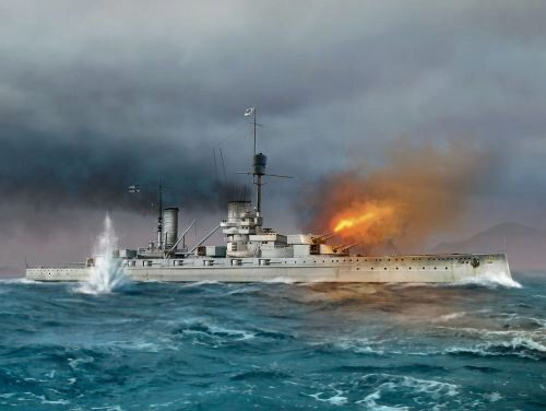 ICM S.014 König WWI German Battleship Full hull and waterline