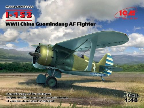 ICM 48099 I-153,WWII China Guomindang AF Fighter
