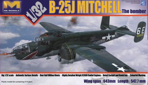 HK Models 01E01 B-25J Mitchell Glass Nose