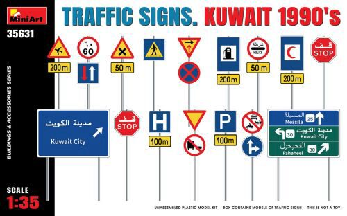 MiniArt 35631 Traffic Signs. Kuwait 1990s