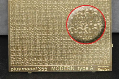 Plus model 355 Engraved plate - Modern A type