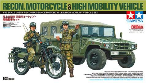 Tamiya 25188 JGSDF Reconn. Motorcycle & High Mob.Vehicle