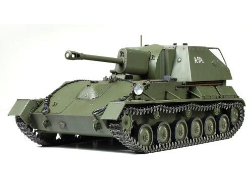 Tamiya 35348 Russian Self-Propelled Gun SU-76M