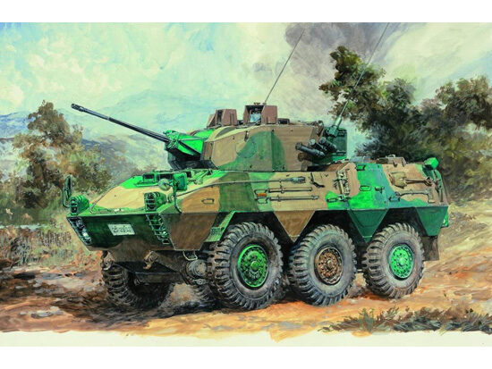 Trumpeter  00327 1/35 JGSDF Recon Vehicle Type