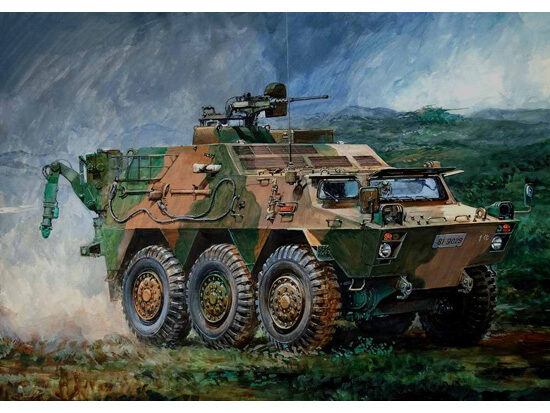 Trumpeter  00330 1/35 JGSDF NBC Detection Vehi