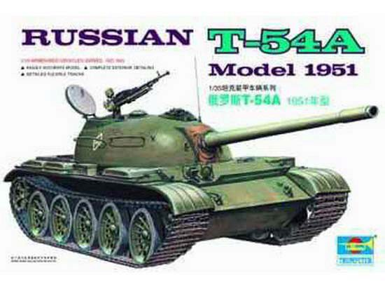 Trumpeter  00340 1/35 T-54A, 1951